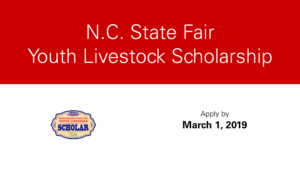 NC State Fair Youth Livestock Scholarship announcement with due date